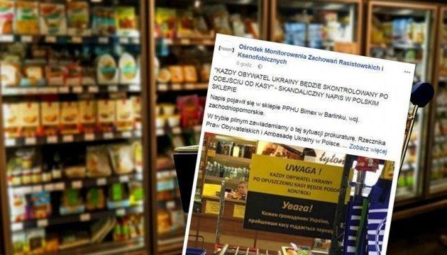 Скандал уПольщі: всупермаркет вирішили перевіряти кожного українця