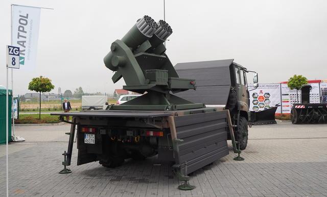 Для борьбы с агрессором разработана новая ракетная система Маргаритка