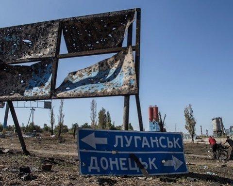 Освобождение Донбасса: в новый закон внесут важные изменения