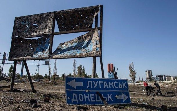 Питання миротворців загальмувало закон про реінтеграцію Донбасу,— Луценко