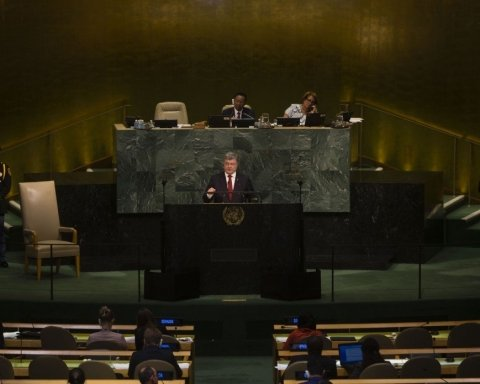 Порошенко сделал заявление в ООН о миротворцах на Донбассе (видео)