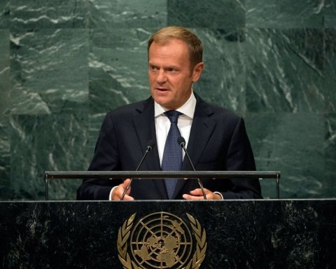 Туск сделал откровенное заявление в ООН о российской агрессии в Украине