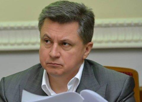 Имущество сына Азарова арестовали сразу в трех странах
