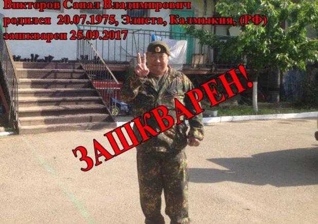 Ще одного бойовика ліквідували на Донбасі