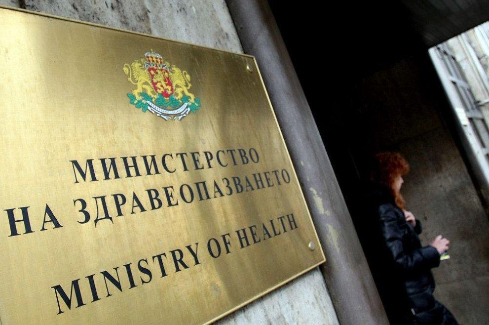 У Болгарії спалах сифілісу серед підлітків