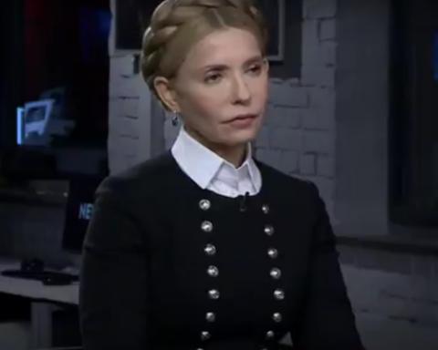 Вибухи в Калинівці: Тимошенко різко прокоментувала ситуацію