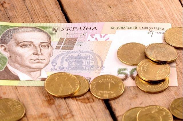 Бюджет-2018: всі зміни, про які потрібно знати українцям