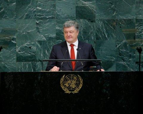 Прямая трансляция выступления Порошенко в ООН