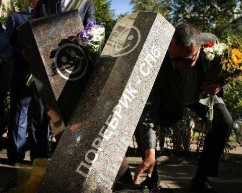 У Росії відкрили пам'ятник будматеріалам