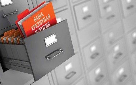 Обмануть не получится: в Украине создают единый реестр должников