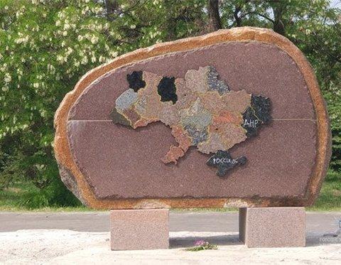 Вандал-сепаратист відбувся легким переляком за пошкодження пам'ятника учасникам АТО