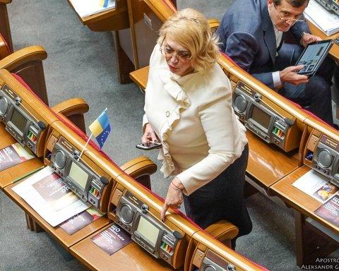 В кулуарах Рады разгорелся громкий скандал: все попало на видео