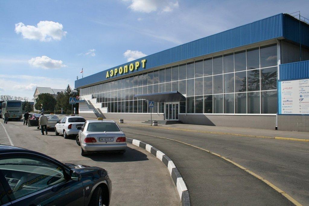За польоти в Крим росіяни отримали рекордне покарання