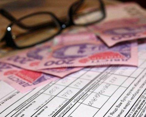 Тарифы на свет: в Нацкомиссии поразили новым заявлением