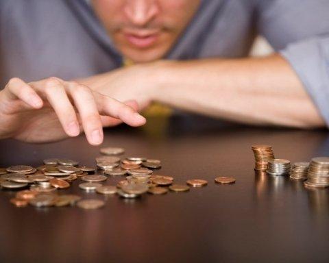 Стал известен средний уровень зарплат в Киеве