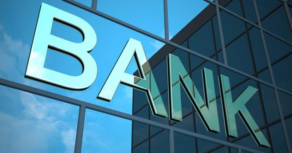 Як будуть працювати банки у 2020 році: графік вихідних