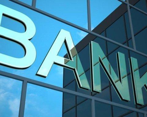 Как будут работать банки в 2020 году: график выходных