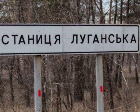 """Бойовики """"ЛНР"""" викрали молодого українця"""
