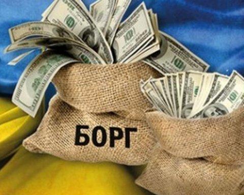 Кому и как списали долги в украинских банках