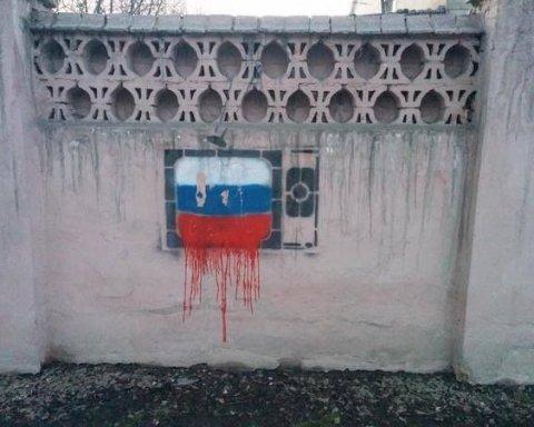 Российские артисты смогут гастролировать в Украине только с разрешения СБУ