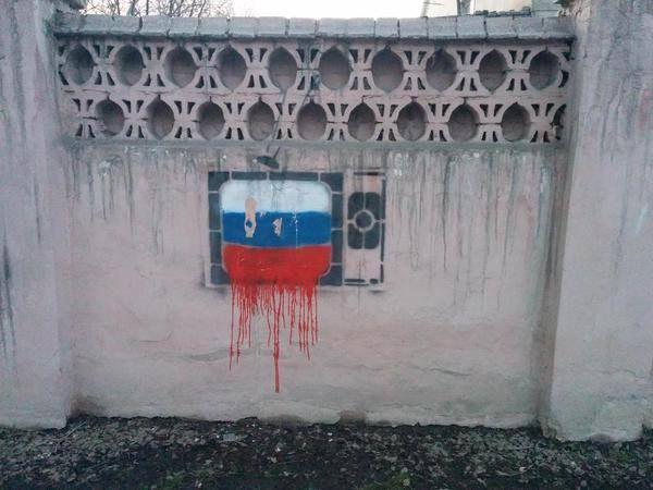 Украина обяжет русских артистов получать разрешение СБУ нагастроли вКрыму