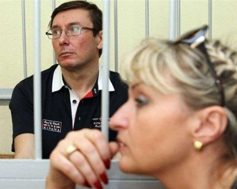 Скандал с кандидатами в Верховный суд: в списках нашли тех, кто посадил Луценко