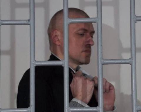 В Росії офіційно повідомили про місце перебування Станіслава Клиха
