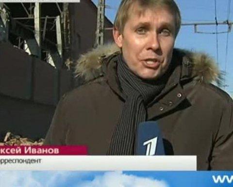 Російському журналісту зламали ніс під час зйомок, є відео
