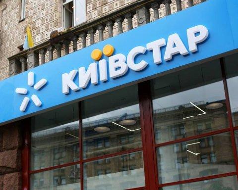 Стало известно, из-за чего бывший глава «Киевстара» судится с полицией