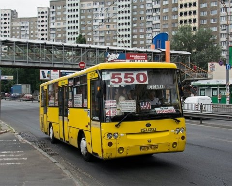 Проезд в маршрутках Киева может подорожать вдвое