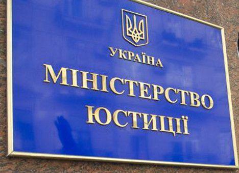 Минюст поддержал гражданское партнерство для однополых пар