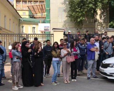 Мусульмане вышли на акцию протеста в Москве