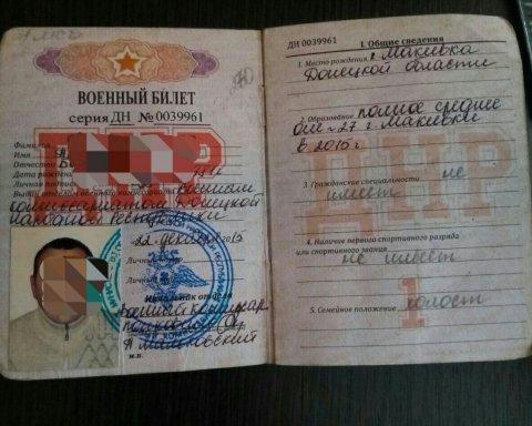 "Бабуся з ""ДНР"" їхала в Україну оформлювати документи на загиблого онука-бойовика"