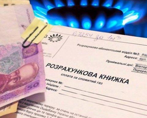 Як отримати гроші за зекономлену субсидію