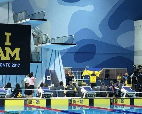 Украинская сборная на «Играх непокоренных-2017» получила фантастический успех (фото)