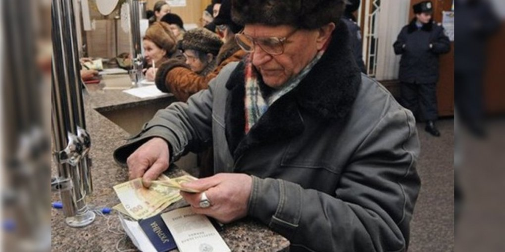 Пенсия и полный стаж: украинцам сделали важное сообщение