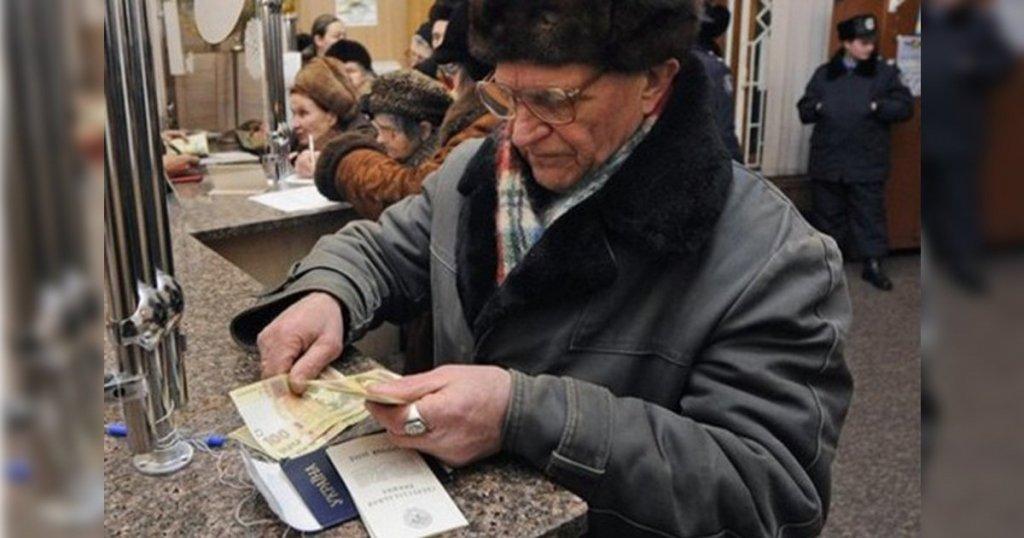 Пільгова пенсія: хто і скільки отримає доплат