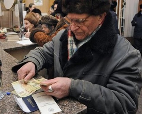 Для украинцев без стажа будут «особые условия»