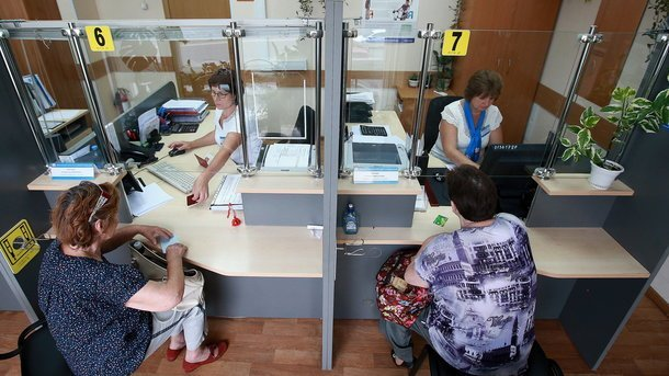 Пенсія в Україні: які зміни очікують на громадян