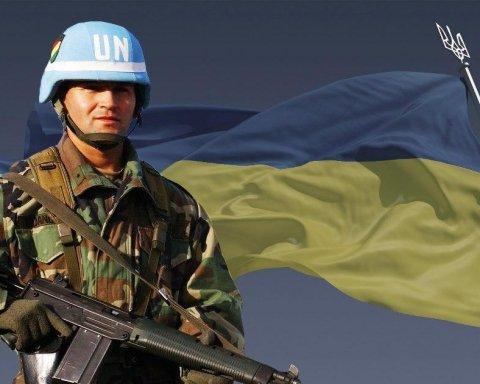 »Голубые каски» на Донбассе: названы главные сценарии развития событий