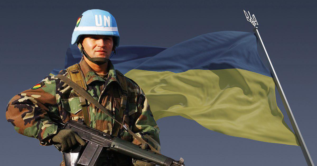 """""""Блакитні шоломи"""" на Донбасі: названо головні сценарії розвитку подій"""