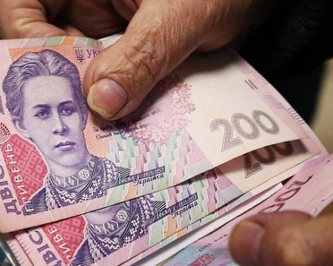 Через две недели пенсия вырастет: кто, как и сколько надбавок получит