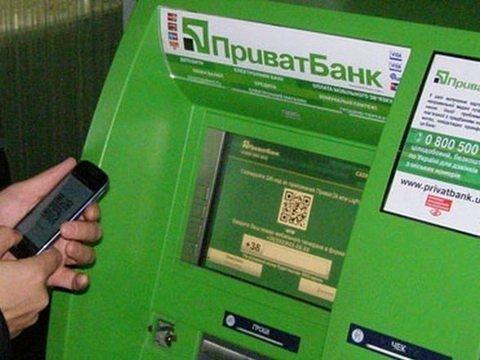 Киевлян предупреждают про новое мошенничество с картами Приватбанка