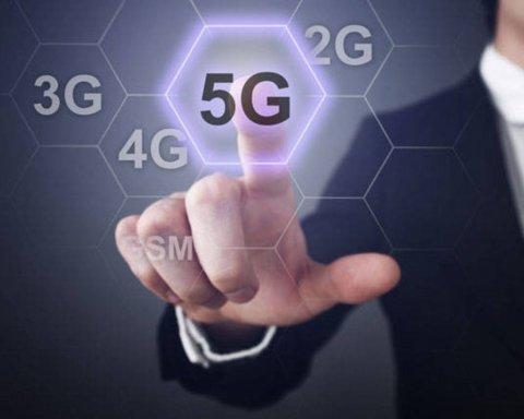 В Україні розпочали впровадження зв'язку стандарта 5G