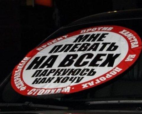 Герой парковки бросил мерс на евробляхах поперек зебры (фото)
