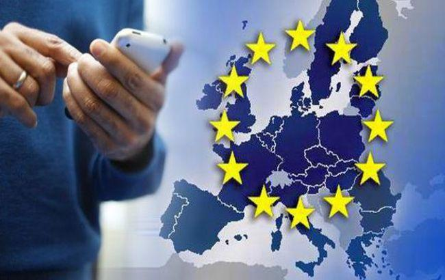 Відміна роумінгу з ЄС: до чого готуватися українцям