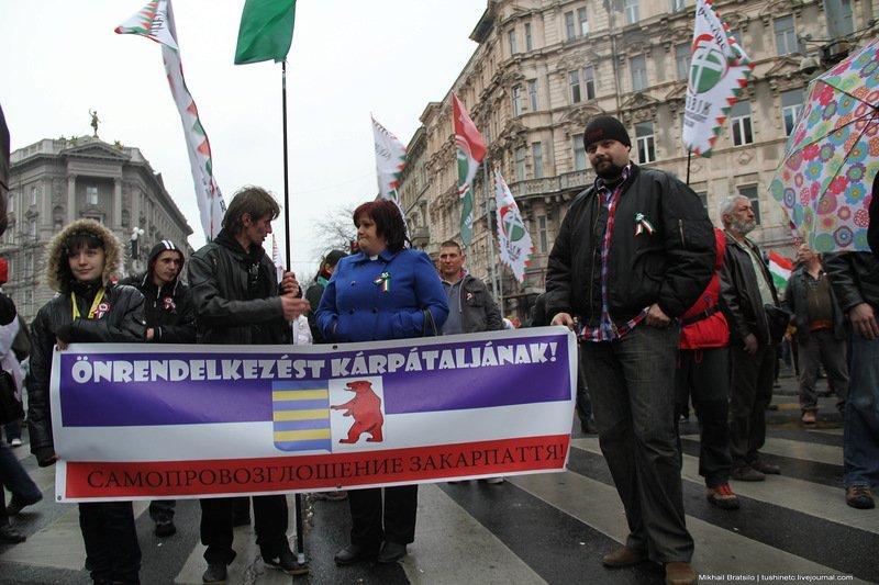 Парламент Венгрии осудил украинский закон обобразовании