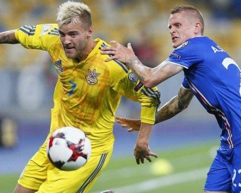 Ісландія-Україна: букмекери назвали фаворита матчу відбору до ЧС-2018