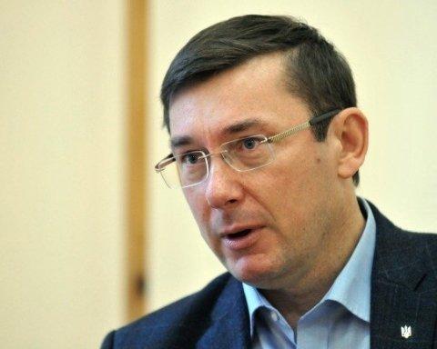 Генпрокурор Луценко заявив про нові подання на зняття недоторканності з нардепів