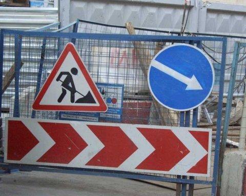 Киян попередили про обмеження руху у двох напрямах